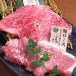 Yonezawa beef & Yamato pork
