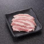 Fatty pork