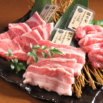 3 Yamato pork assort